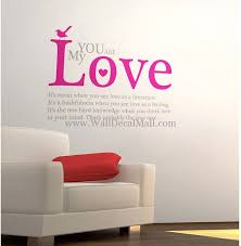 Love Wall Quotes Unique You Are My Love Quotes Wall Decals WallDecalMall