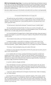 cover letter academic achievement essay winning exampleacademic achievements essay medium size integrity essay examples