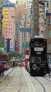 HD wallpaper: hongkong, tram, tramline ...