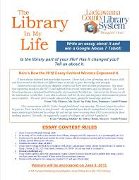 essay on library in english toc