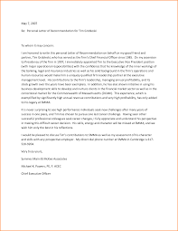 Personal Recommendation Letter Sample Personal Recommendation Letter Sample For College Erpjewels 10
