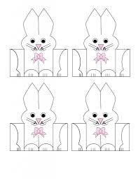 Printable Whirligig Patterns Amazing Decorating Ideas