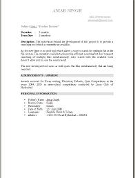 Resume Bsc Chemistry Fresher Proofreadingwebsite Web Fc2 Com