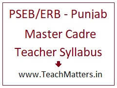 Punjab Master Cadre Teacher Syllabus 2017 Pseb Exam Pattern