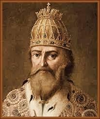 Царь Иван Грозный первый русский царь правление Ивана Грозного  Иван iv Грозный