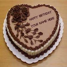 Make Birthday Cake With Name And Photo Online Happy Birthday
