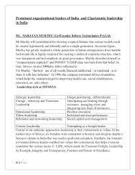 lesson plan of essay food web