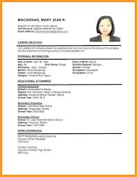 Basic Resume Form Form For Resume Sales Representative Resume Samples Outstanding