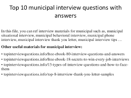 Accounting Interview Questions Best Top 48 Municipal Interview Questions With Answers