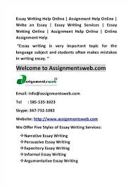 essay helper online   online accounting homework help sample term paper post modern therapy and family systems therapy womluwpaw essays and papers