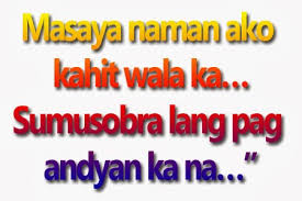 Halo Halong Pinoy: New Tagalog Pick-Up Lines 2014 via Relatably.com