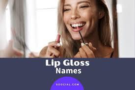 469 lip gloss business name ideas