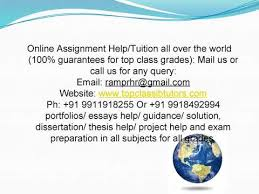 ib geography extended essay ia tuition online help ib geography extended essay ia tuition online help