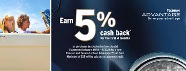 chevron texaco card cash advance dedicard co