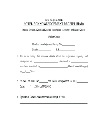Employee Acknowledgement Form Template Acknowledgement Form Template Gallery Of Receipt Goods Best