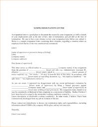 Employment Contract Renewal Letter Sample Doc Elegant Fishingstudio