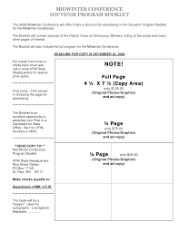 Booklet Program Template Ad Booklet Template Magdalene Project Org