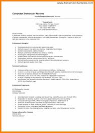 How To List Computer Skills On A Resume Sample Gallery