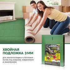 <b>Подложка</b> хвойная <b>Steico</b> 3 мм 7 м² в Москве – купить по низкой ...