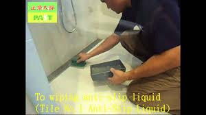 35 bathroom tile anti slip treatment part1 anti skid slip polished porcelain tile enamel slip you