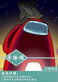 Tranh tô màu AMONG US game chibi anime tập tô màu xinh xắn - Thể Loại Khác  Tác giả OEM