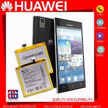 Huawei Ascend P2 Battery Model HB5Y1V ...