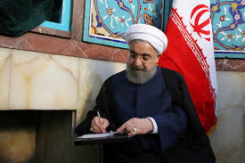 Image result for rouhani office