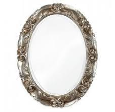 Купить <b>Зеркала в багетной</b> раме - купить в Москве в интернет ...