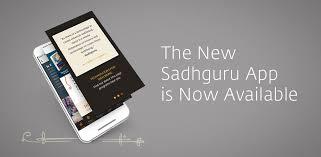 sadhguru yoga tation spirituality