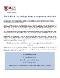 Free College Schedule College Daily Time Schedule Pdf Format E Database Org