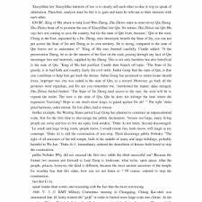 conclusion persuasive essay argumentative essa format cover letter example of an argument essay sample argument essay mesa community college argumentative example sample on