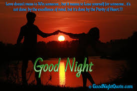 good night es for lover love is loosing yourself to someone