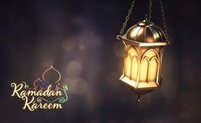 תוצאת תמונה עבור رمضان 2018
