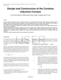 Furnace Design Calculation Pdf Pdf Design And Construction Of The Coreless Induction Furnace