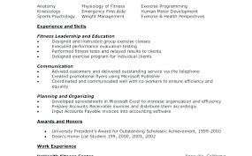 Academic Resume Samples Example Of College Resume For College Application Sample Academic