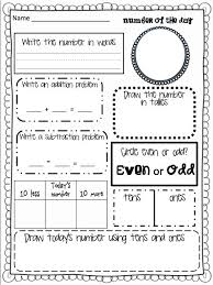 Adapted Mind Adapted Mind Math Worksheets Of The Day Great Ice Breaker For Math