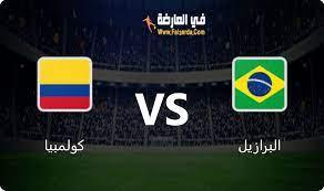 نتيجة مباراة البرازيل وكولومبيا 24/6/2021 في كوبا امريكا - كورة في العارضة