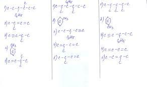 Полугодовая контрольная работа по химии для учащихся классов  вариант 1 вариант 2 вариант 3