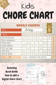 Chore Chart Bear Printable Reward Chart Kids Chores