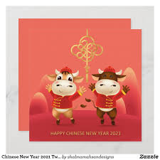Chinese new year quick facts. Chinese New Year 2021 Two Cute Boys In Ox Costume Holiday Card Zazzle Com Chinese New Year Holiday Design Card Happy Chinese New Year