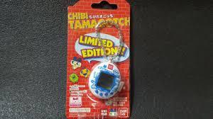 Tamagotchi Mini Growth Chart Chibi Tamagotchi Uniqlo Limited Edition Bandai Tamagotchi Super Rare Japan
