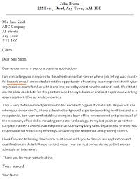 Job Application Cover Letter For Receptionist Position Ideas