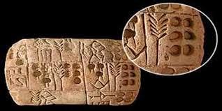 Early sumerian writing
