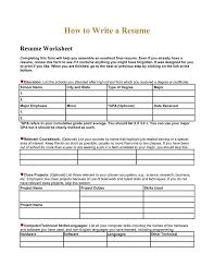 resume building worksheets