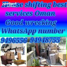 House Shifting Office Shifting Oman Movers