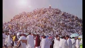 جبل عرفة مباشر / خطبةيوم عرفة والدعاء ... ركن الحج الاعظم 9 ذى الحجه 1442هـ  Arafat Day 2021ꟾ live - YouTube