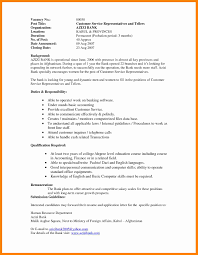 Doc 620800 Teller Resume Bank Teller Resume Sample Writing