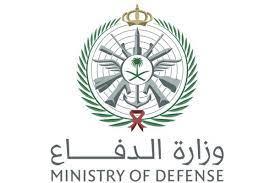 صور شعار وزارة الدفاع الجديد جديدة - أفضل اجابة