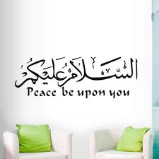Designer Wall Art Peace Be Upon You Islamic Muslim Wall Sticker Bedroom Home Decor Islamic Design Removable Waterproof Wallpaper Wall Art Decals