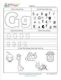 abc worksheets letter g